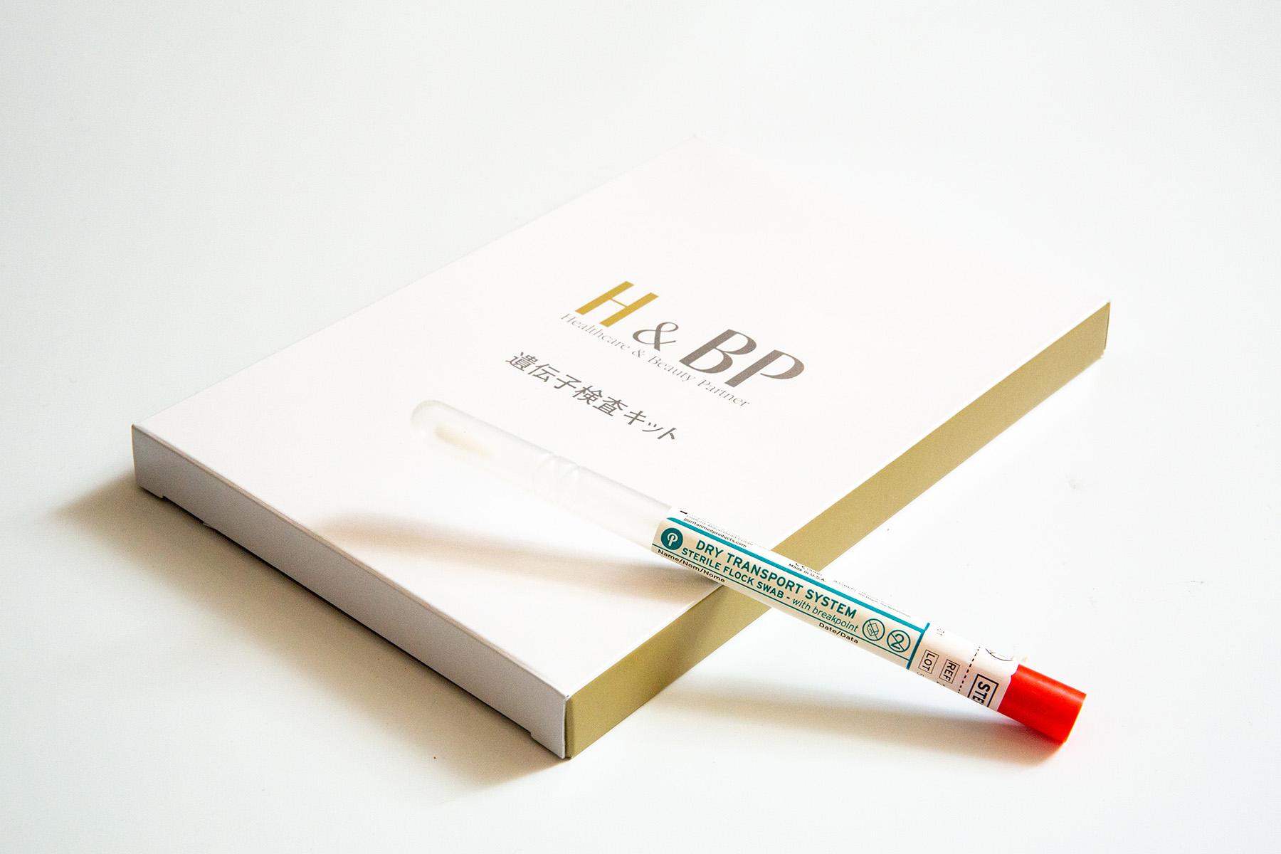 h&b製品画像