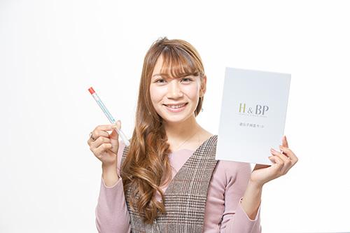 H&BP2